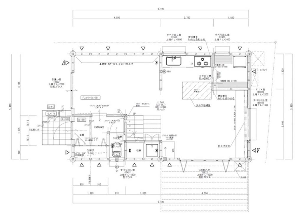 安城モデルハウス 1階図面