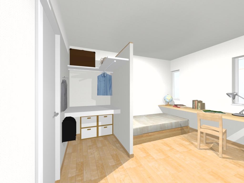 パース図-子供室 収納パース