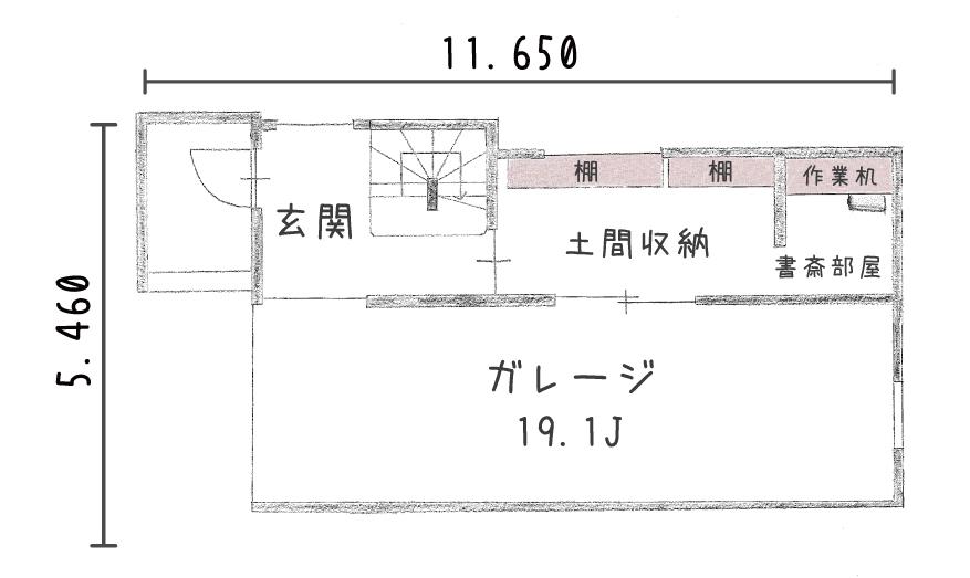 ホロスホーム安城里町の家 1階